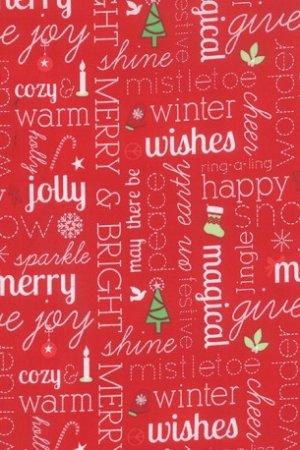 Jingle Rot by Kate Spain